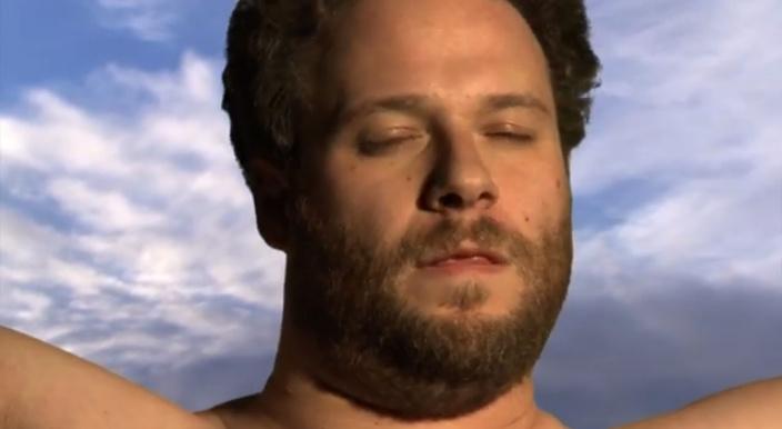 James Franco & Seth Rogen - Bound 3 (Vague)